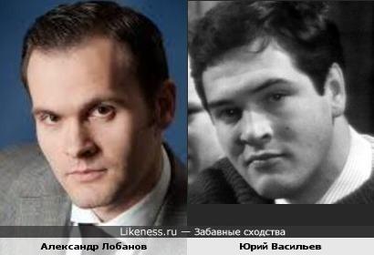 Александр Лобанов и Юрий Васильев