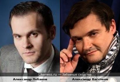 Александр Лобанов и Александр Васильев