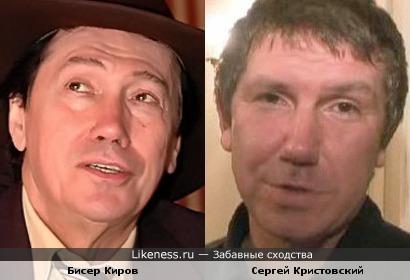 Бисер Киров и Сергей Кристовский