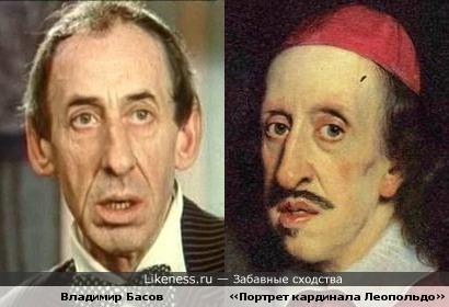 Владимир Басов и «Портрет кардинала Леопольдо». Баккьякка (Франческо Убертини)