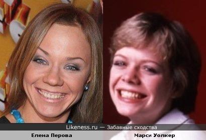 Елена Перова и Марси Уолкер