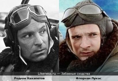 Родион Нахапетов и Флориан Лукас