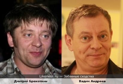Дмитрий Брекоткин,Вадим Андреев