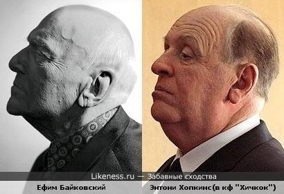 """Ефим Байковский и Энтони Хопкинс(в к\ф """"Хичкок"""")"""