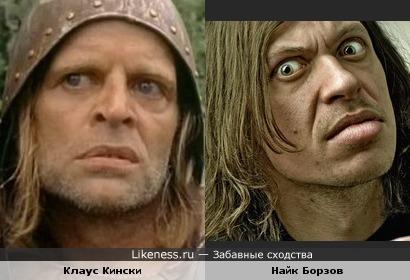 Клаус Кински и Найк Борзов