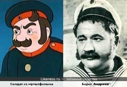 Солдат из мультфильма