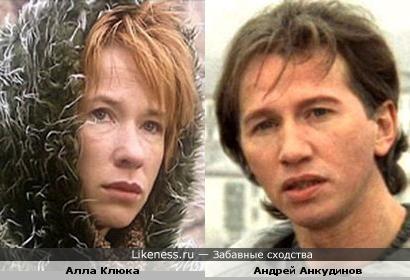 Алла Клюка и Андрей Анкудинов