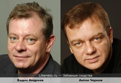 Вадим Андреев и Антон Чернов