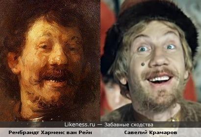 """Рембрандт Харменс ван Рейн """"Автопортрет"""" и Савелий Крамаров"""