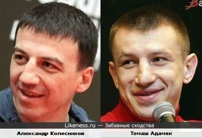 Александр Колесников и Томаш Адамек