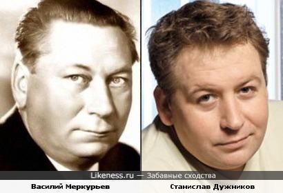 Василий Меркурьев и Станислав Дужников
