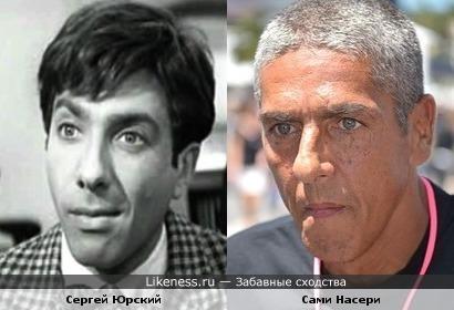 Сергей Юрский и Сами Насери