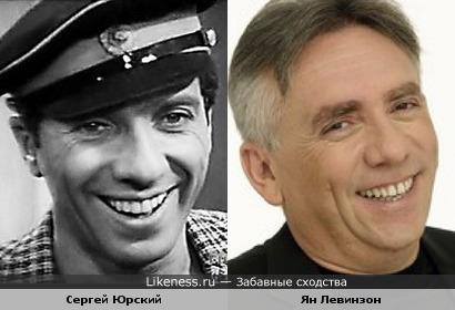 Сергей Юрский и Ян Левинзон