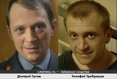 Дмитрий Гусев и Тимофей Трибунцев