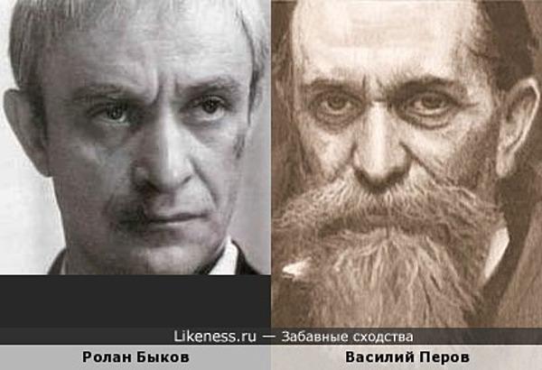 Ролан Быков и Василий Перов