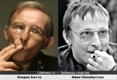 Хенрик Биста и Иван Охлобыстин