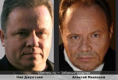 Нил Джунтоли и Алексей Маклаков