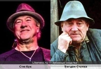 Стю Кук и Богдан Ступка