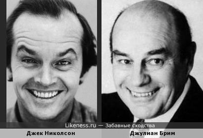 Джек Николсон и Джулиан Брим