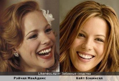 Рэйчел МакАдамс и Кейт Бэкинсел