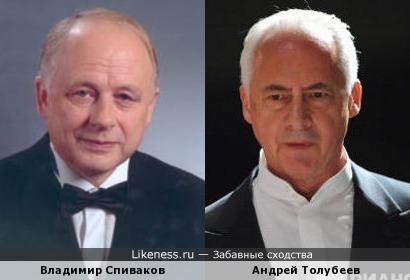 Владимир Спиваков и Андрей Толубеев