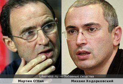 Мартин О'Нил и Михаил Ходорковский