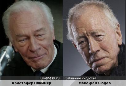 Кристофер Пламмер и Макс фон Сюдов