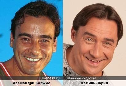 Алешандри Боржис и Камиль Ларин