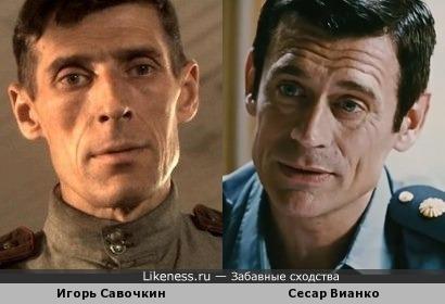 Игорь Савочкин и Сесар Вианко