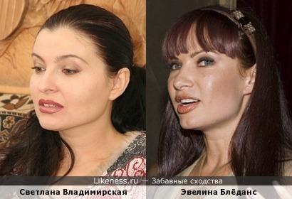 Светлана Владимирская и Эвелина Блёданс