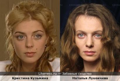 Кристина Кузьмина и Наталья Лукеичева