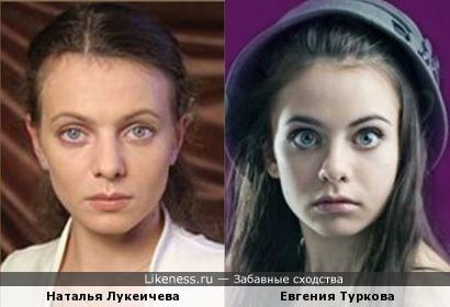 Наталья Лукеичева и Евгения Туркова