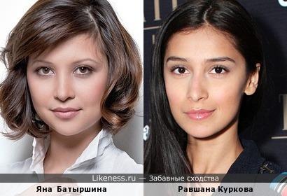 Яна Батыршина и Равшана Куркова