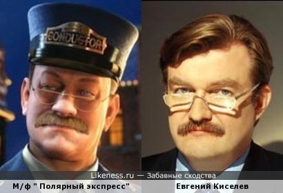 """Персонаж М/ф """" Полярный экспресс"""" и Евгений Киселев"""