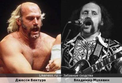 Джесси Вентура и Владимир Мулявин