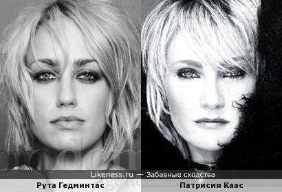 Рута Гедминтас и Патрисия Каас