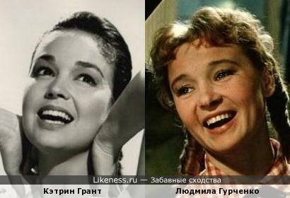 Кэтрин Грант и Людмила Гурченко