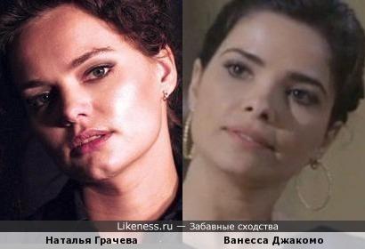Наталья Грачева и Ванесса Джакомо