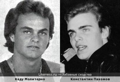 Каду Молитерно и Константин Пахомов