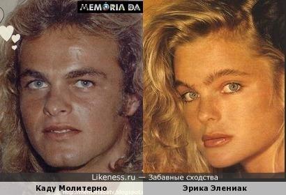 Каду Молитерно и Эрика Элениак