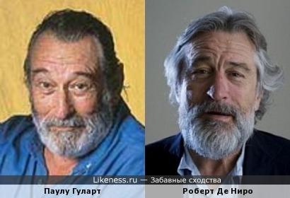 Паулу Гуларт и Роберт Де Ниро