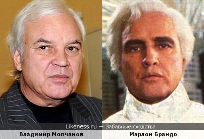 Владимир Молчанов и Марлон Брандо