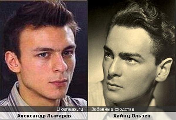 Александр Лымарев и Хайнц Ользен