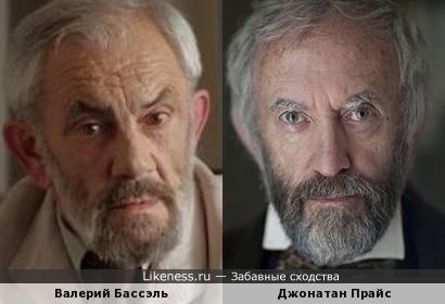 Валерий Бассэль и Джонатан Прайс