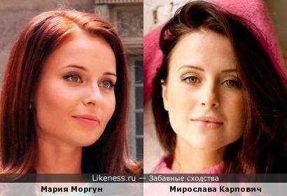 Мария Моргун и Мирослава Карпович