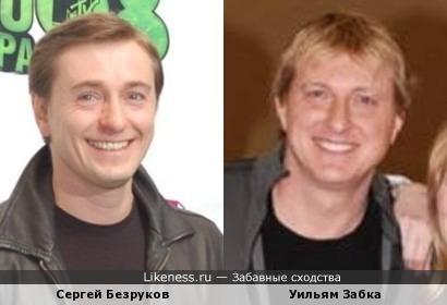 Сергей Безруков и Уильям Забка