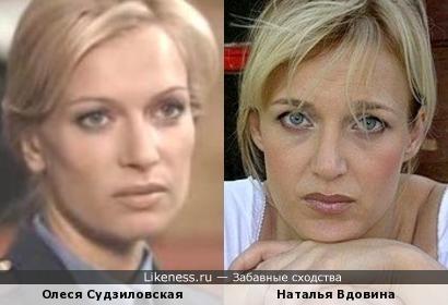 Наталья Вдовина и Олеся Судзиловская