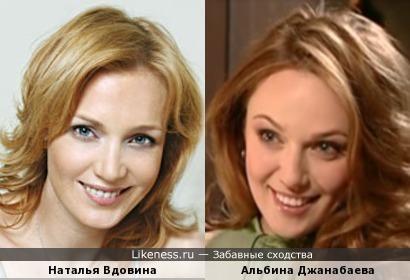 Наталья Вдовина и Альбина Джанабаева