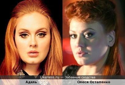 Адель и Олеся Остапенко