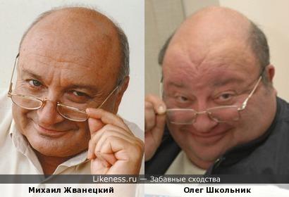 Михаил Жванецкий и Олег Школьник